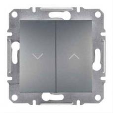 EPH1300162 Выключатель для жалюзи Asfora IP20. Цвет Сталь