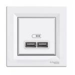 EPH2700221 USB-розетка Asfora 2.1 A (2 входа). Цвет Белый