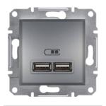 EPH2700262 USB-розетка Asfora 2.1 A (2 входа). Цвет Сталь