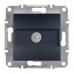 EPH3700271 Розетка SAT проходная 4 dB Asfora. Цвет Антрацит