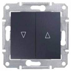Выключатель для жалюзи с электрич. блокировкой 10A серии Sedna. Цвет Графит (SDN1300170)