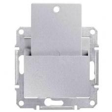 Карточный выключатель 10A серии Sedna. Цвет Алюминий (SDN1900160)