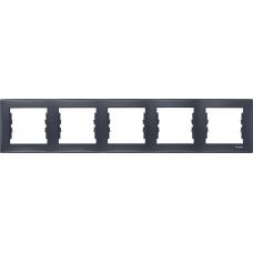 Декоративная рамка 5-постовая горизонтальная Sedna. Цвет Графит (SDN5800970)
